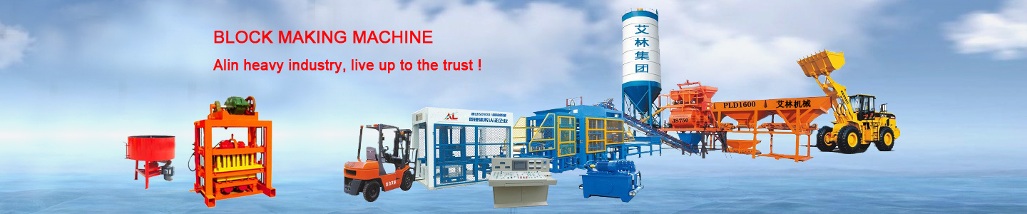 Shandong Alin Machinery Co., Ltd.