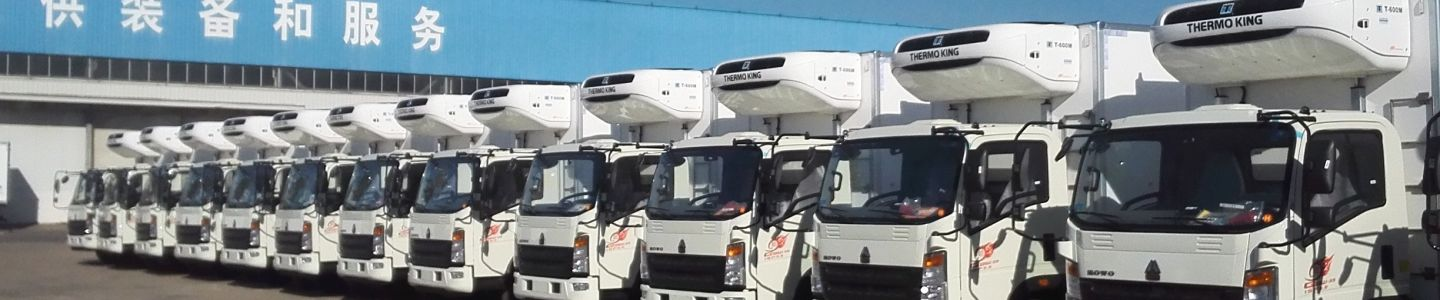 CIMC VEHICLES SHANDONG CO., LTD.