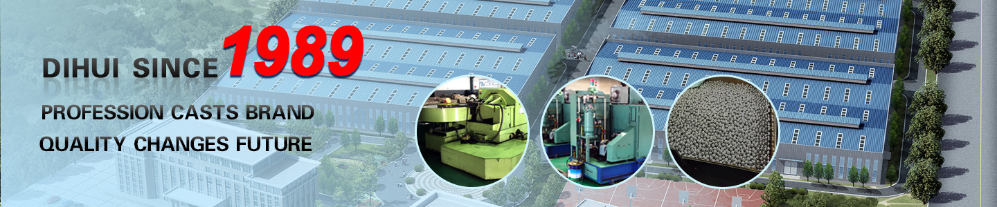Shandong Dihui Machinery Technology Co., Ltd.