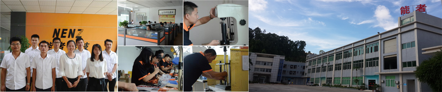 Dongguan Nengzhe Electrical Technology Co., Ltd.