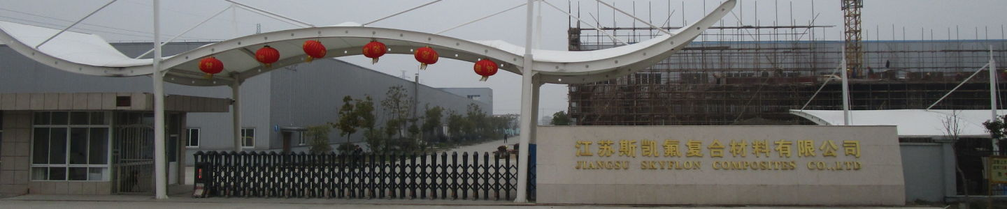 Jiangsu Skyflon Composites Co., Ltd.