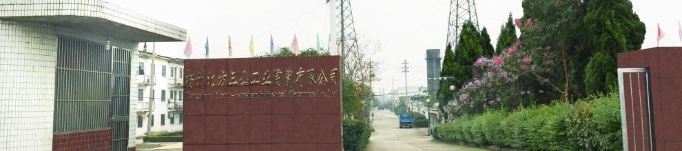 Yangzhou North-SanShan Industrial Ceramics Co., Ltd.