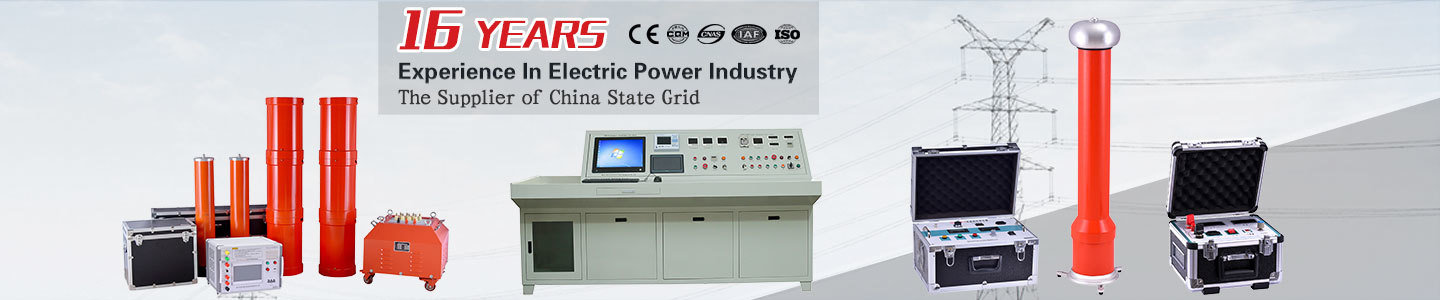 Wuhan Huatian Electric Power Automation Co., Ltd.