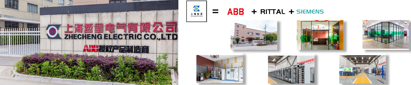 Shanghai Zhecheng Electric Co., Ltd.