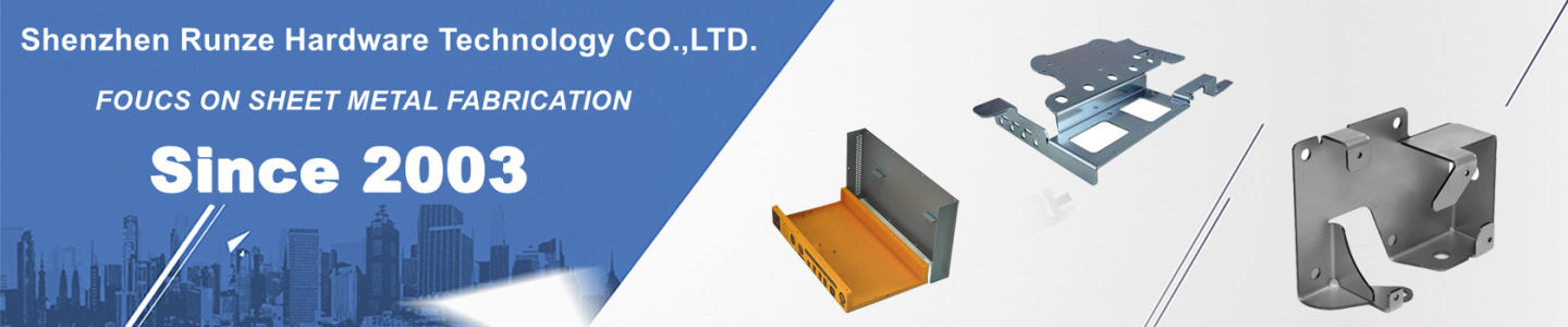 Shenzhen Runze Hardware Technology Co., Ltd.