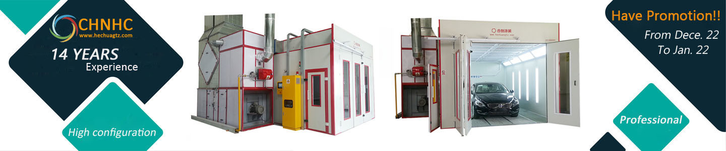 Guangzhou Hechuang Coating Equipment Manufacturing Co., Ltd.
