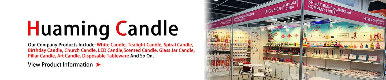 Shijiazhuang huaming laye co ltd proveedor de vela de - Proveedores de velas ...