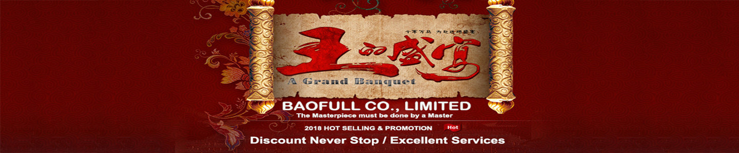 BAOFULL CO., LIMITED