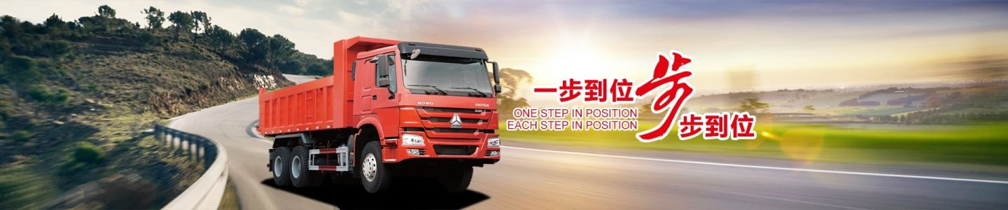 Jinan Zhonghe Business and Trade Co., Ltd.