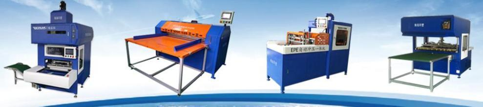 Zhuhai Huasu Automation Machinery Equipment Co., Ltd.