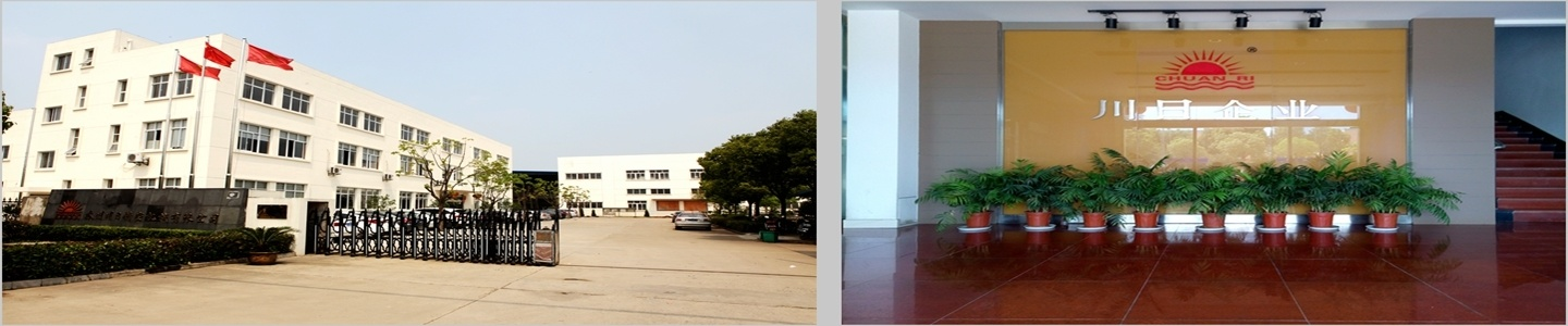 Chuan Zhen Precision Machinery (Suzhou) Co., Ltd.
