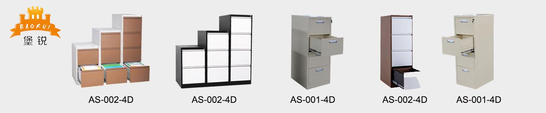 China Filing Cabinet manufacturer, Steel Locker, Steel