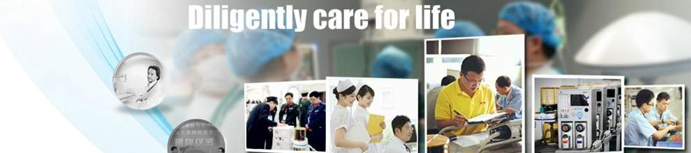Nanjing Chenwei Medical Equipment Co., Ltd.
