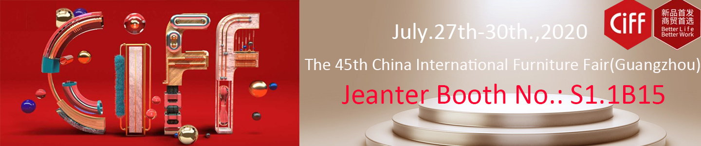 Guangzhou Jeanter Office Furniture Co., Ltd.