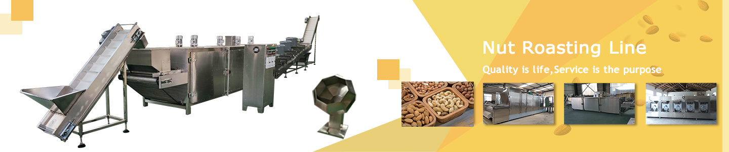 Zhengzhou Longer Machinery Co., Ltd.