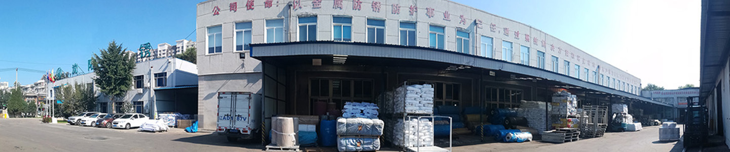 Shenyang Rustproof Packaging Material Co., Ltd.