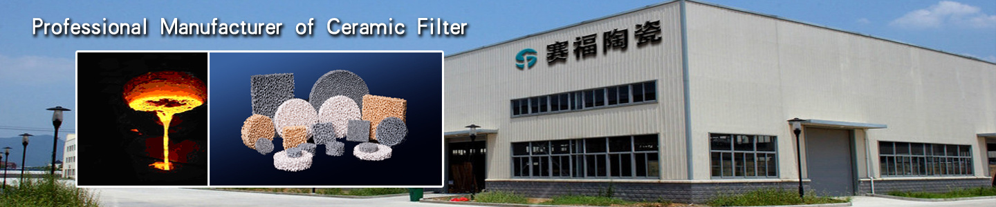 Cangzhou Sefu Ceramic New Materials Co., Ltd.