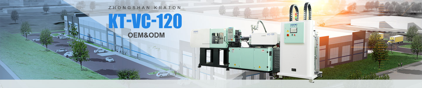 Zhongshan Kraton Machinery Co., Ltd.