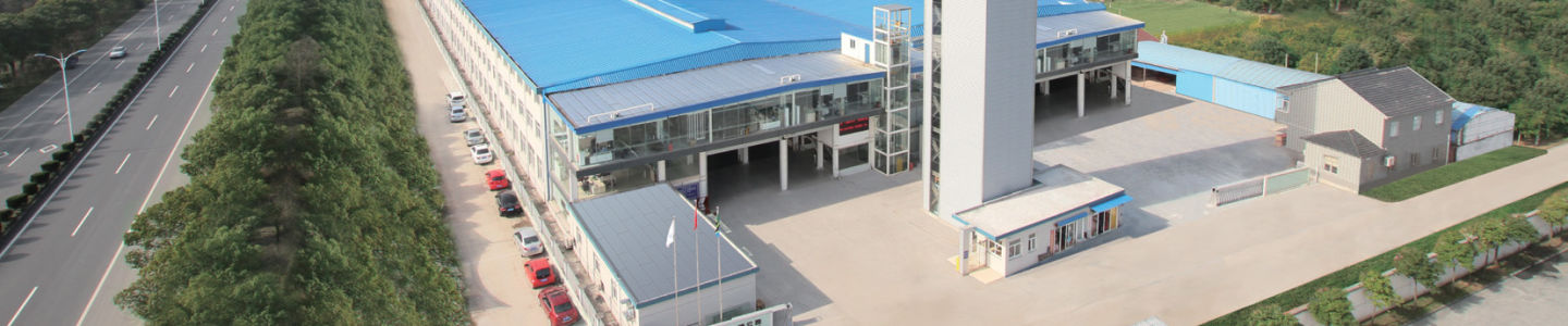 Trumpf Elevator (Suzhou) Co., Ltd.