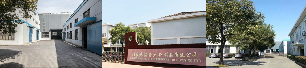 ZHANGJIAGANG AURUI INDUSTRY CO., LTD.