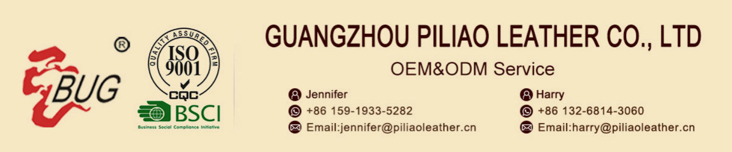 Guangzhou Piliao Leather Co., Ltd.