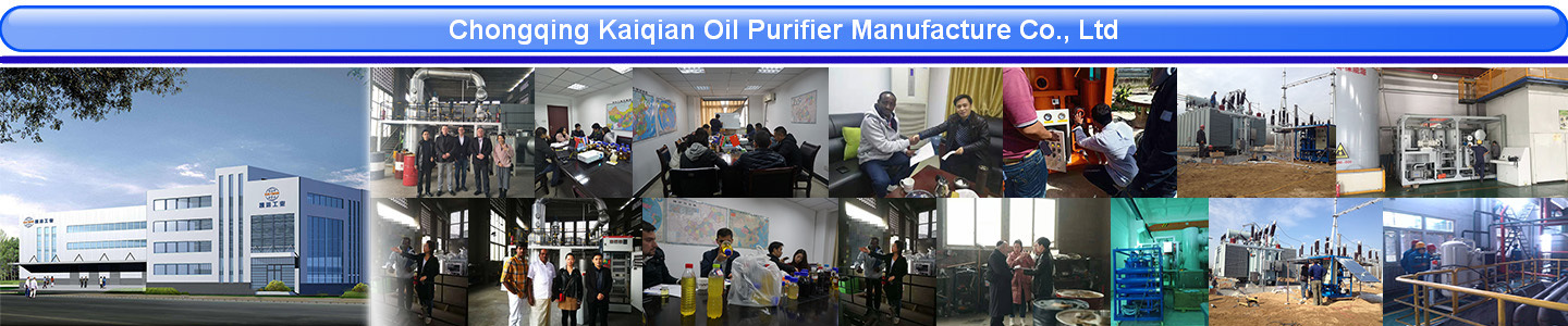 Chongqing Kaiqian Oil Purifier Manufacture Co., Ltd.