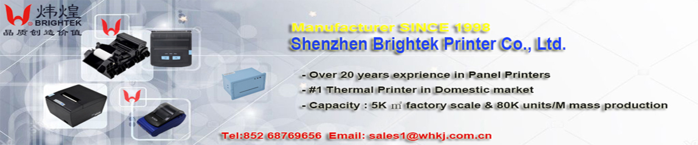 Shenzhen Brightek Printer Co., Ltd.