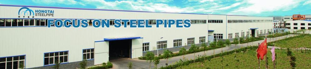 Changzhou Hongtai Precision Steel Pipe Co., Ltd.