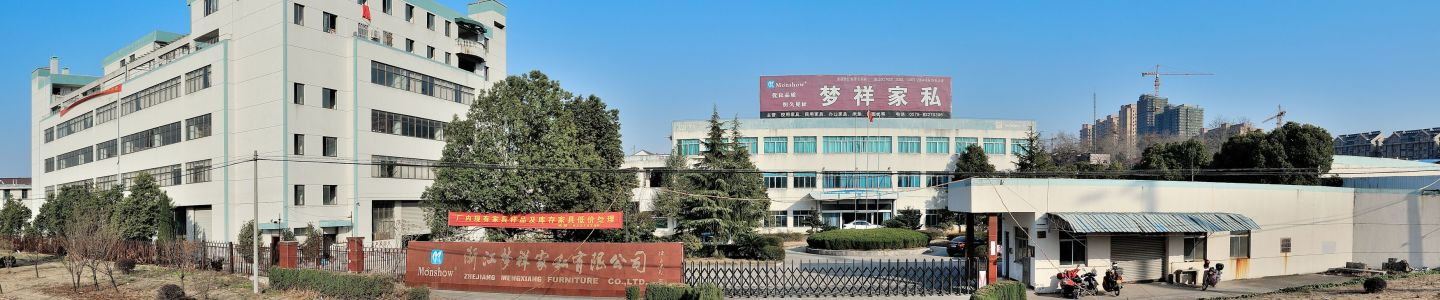 Zhejiang Mengxiang Furniture Co., Ltd.