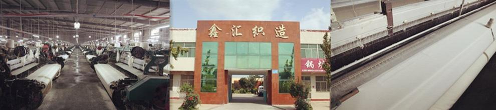 Changyi City Xinhui Textile Co., Ltd.
