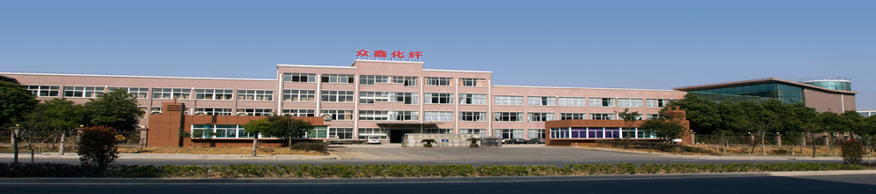 ZHUJI ZHONGXIN CHEMICAL FIBER CO., LTD.