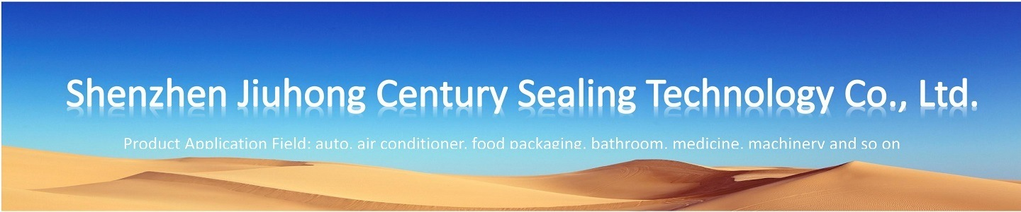 Shenzhen Jiu Hong Century Sealing Technology Co., Ltd.