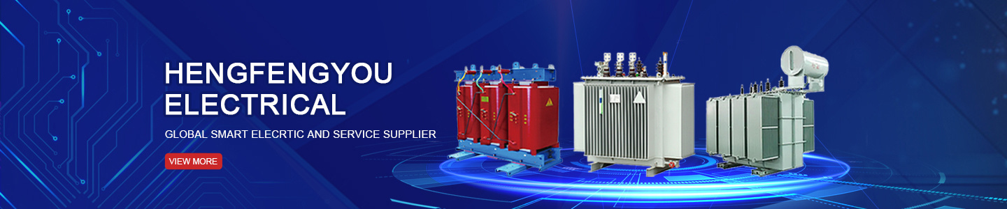 Qingdao Hengfengyou Electrical & Engineering Co., Ltd.