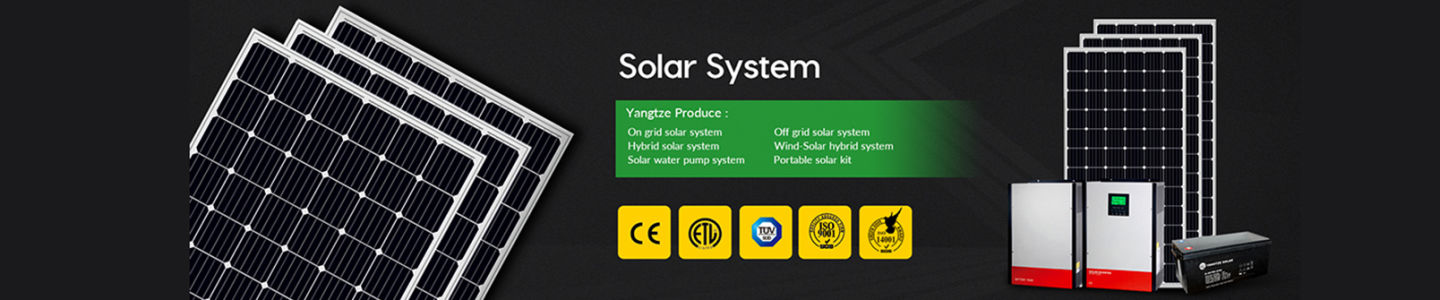 Yangtze Solar Power Co., Ltd.