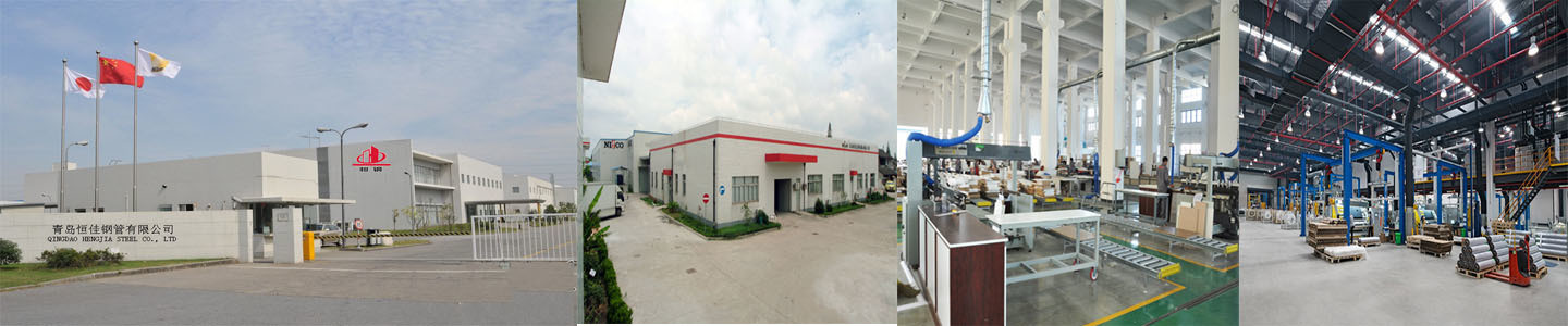 Qingdao Hengjia Technology Co., Ltd.