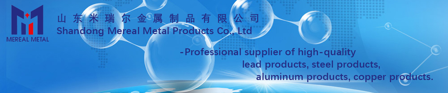 Shandong Mereal Metal Products Co., Ltd.