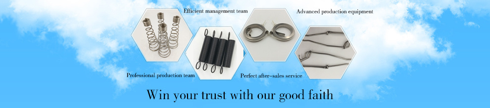 Yangzhou Baijia Spring Manufacturing Co., Ltd.