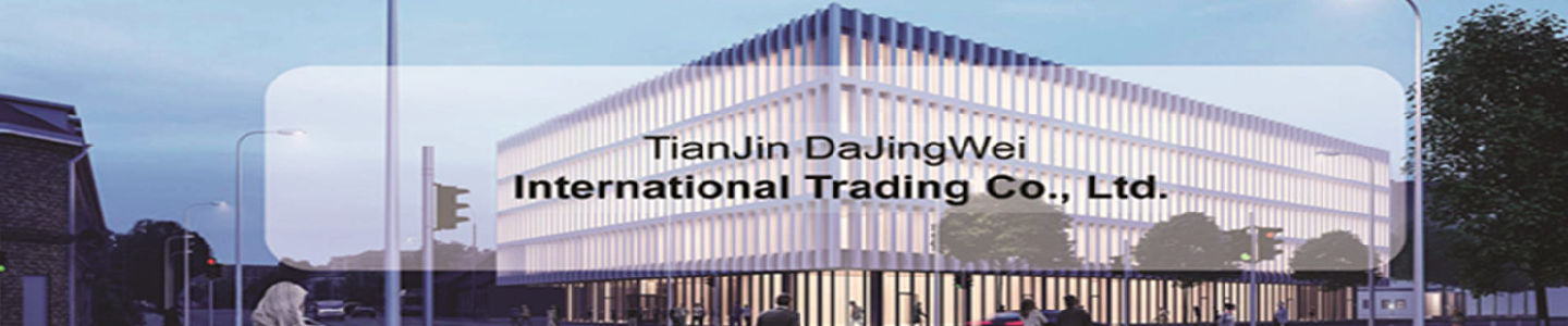 TianJin DaJing Wei International Trading Co., Ltd.