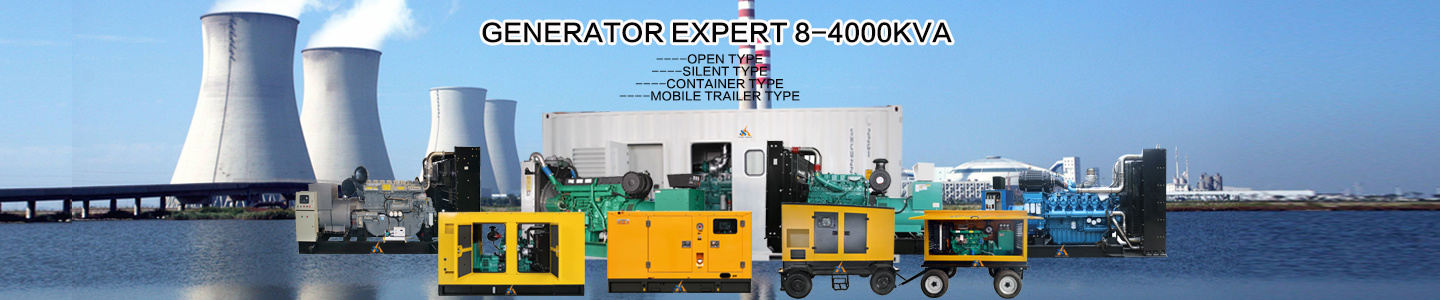Generator Power (Shanghai) Co., Ltd.