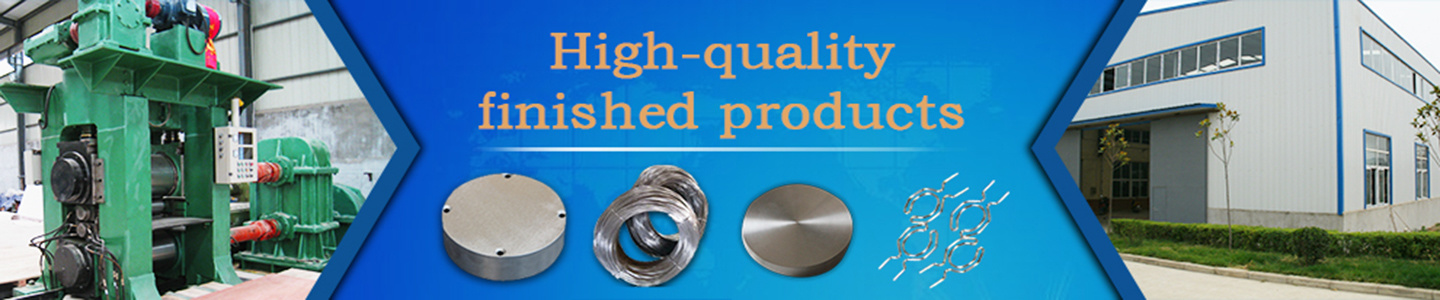 Shaanxi Getwick Nonferrous Metals Co., Ltd.