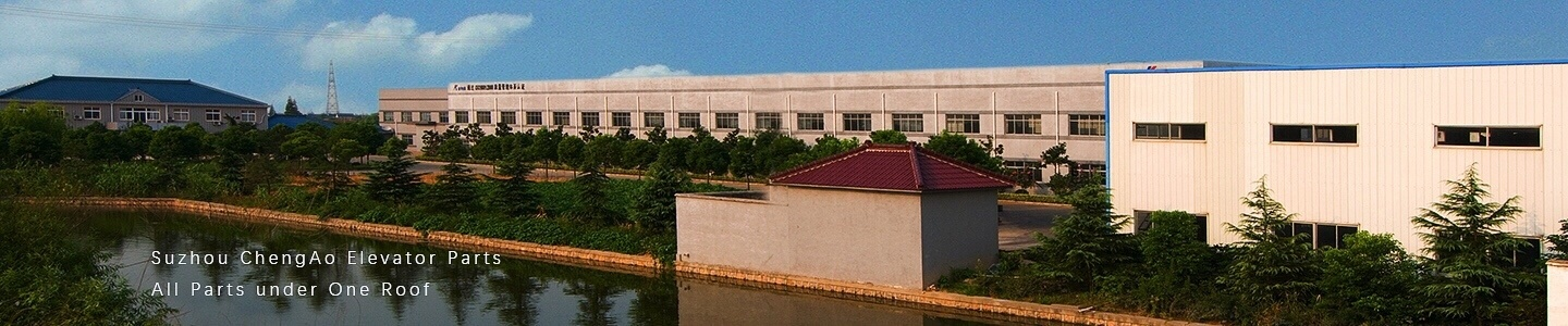 Suzhou ChengAo Elevator Parts Co., Ltd.