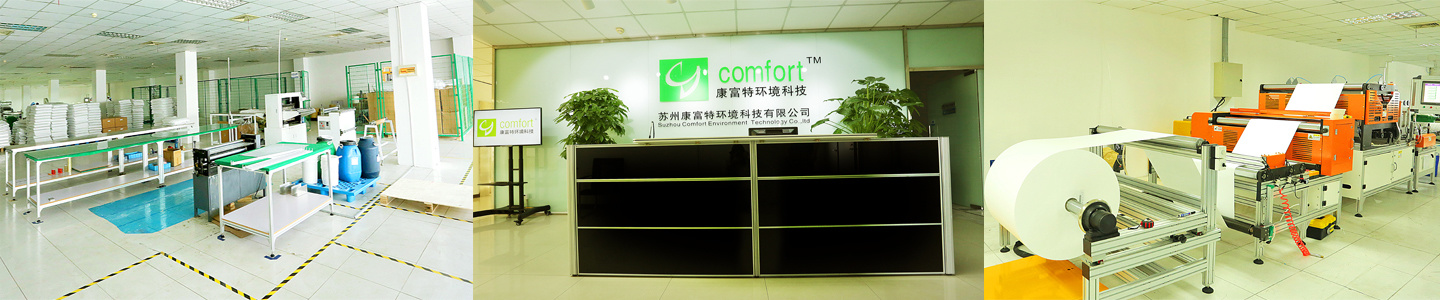 Suzhou Comfort Environment Technology Co., Ltd.