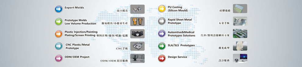 Ideal Mould Tech (Shenzhen) Co., Ltd.
