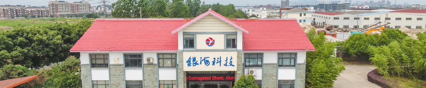 ZHENJIANG YINHAI TECHNOLOGY MATERIAL CO., LTD.
