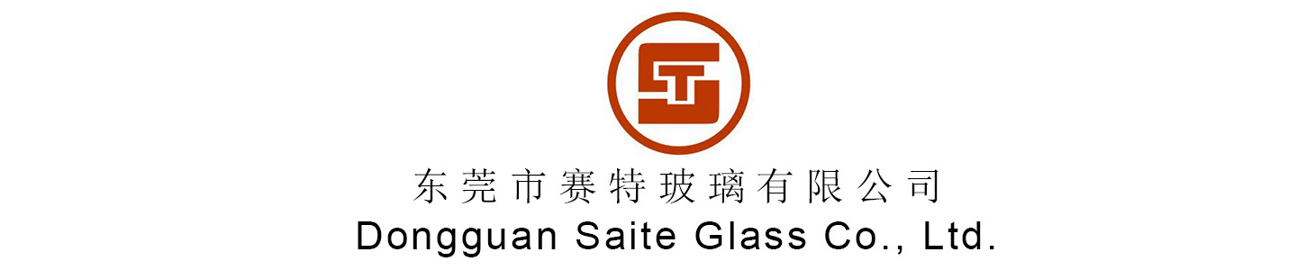 Dongguan Saite Glass Co., Ltd.