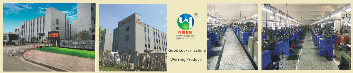 Zhejiang Weiying Intelligent Technology Corp., Ltd.