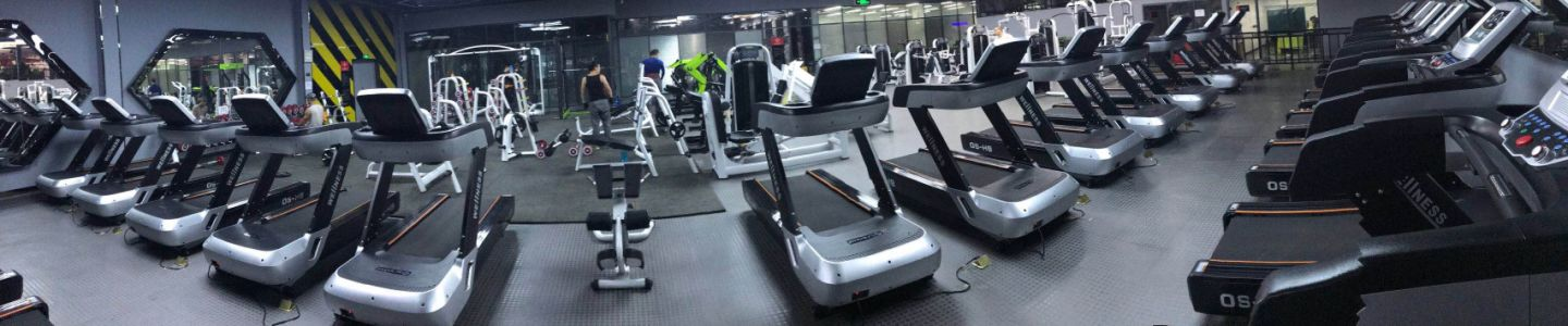 Shandong Oushang Fitness Technology Co., Ltd.