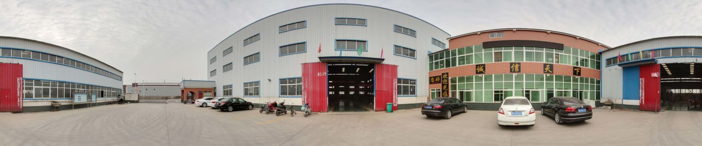 Qinyang Aotian Machinery Manufacturing Co., Ltd.