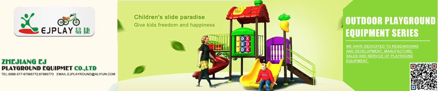 Zhejiang EJ Playground Equipment Co., Ltd.