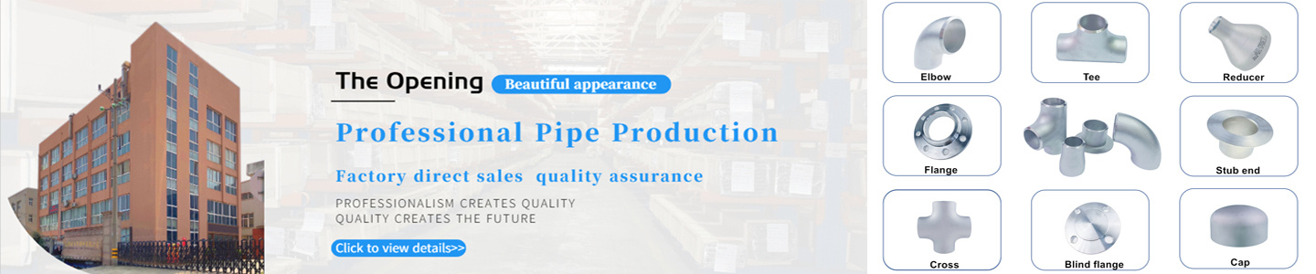WENZHOU YOUMING PIPE FITTINGS CO., LTD.